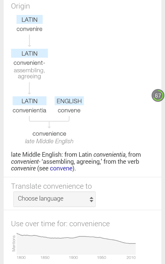 Bottom Section for Knowledge Graph Result for Define Convenience